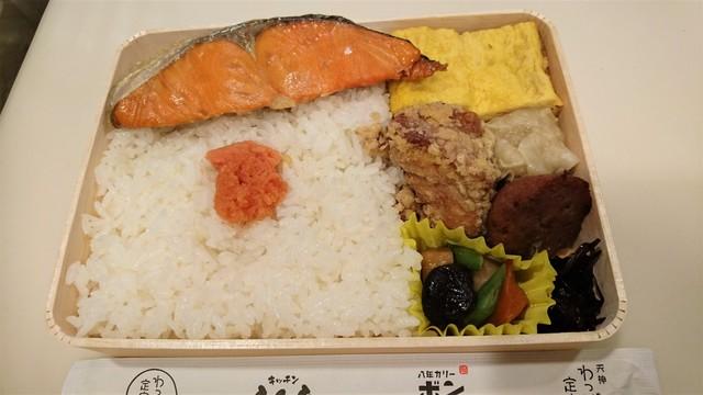 魚忠さん日の丸弁当.JPG