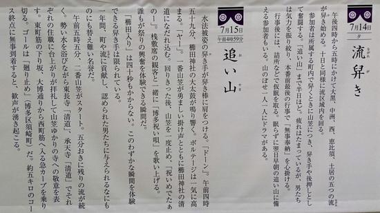 Dsc_1991_2