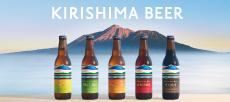 Bnr_beer_5set1