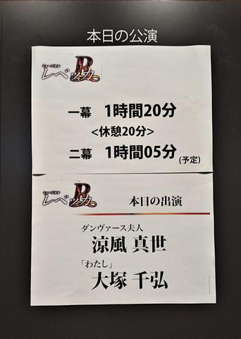 Dsc_4270_2